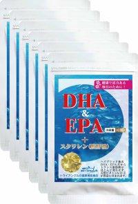 青魚DHA&EPA+スクワレン お得な定期コース(30粒入り×6ヶ月間)